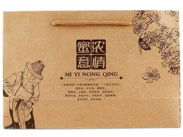 春皇蜂蜜-柑桔蜜 250g【合川五通村】