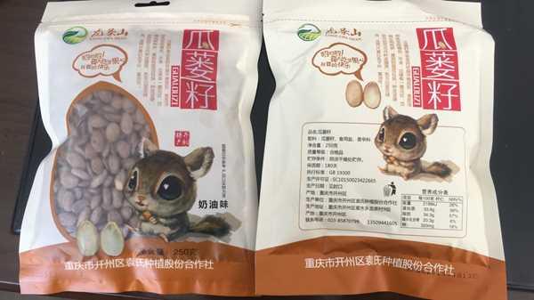 瓜蒌籽250g装(好吃不上火) 【开州龙茶村】