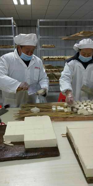 霉豆腐(2瓶包邮)【开州龙茶村】