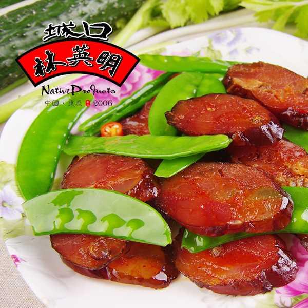 林英明城口香肠