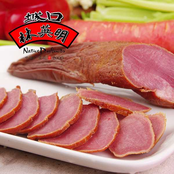 林英明城口腊猪舌
