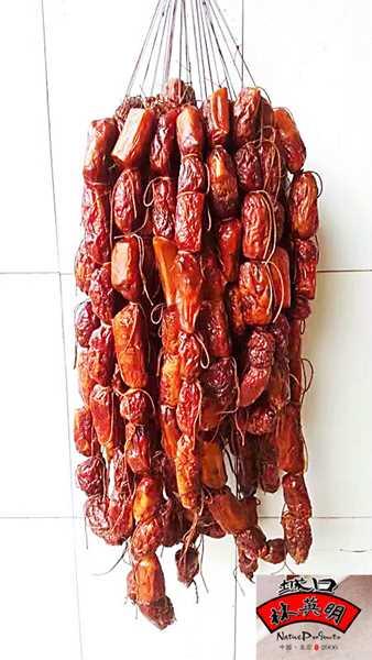 林英明城口香肠排骨与腊猪舌组合装